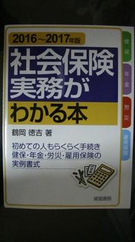 PIC_0262.JPG